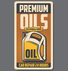 Car engine oils auto store retro poster vector