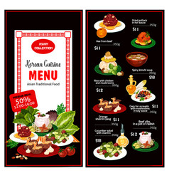 korean cuisine menu dishes and desserts vector image