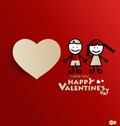 Loving boy and girl with paper heart shape symbol vector image
