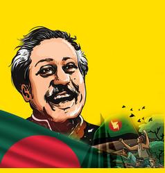 Bangladesh father nation sheikh mujibur rahman vector