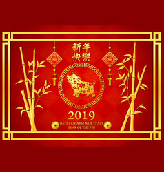 Chinese new year with golden pig in circle and bam vector