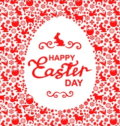 Easter card egg white vector