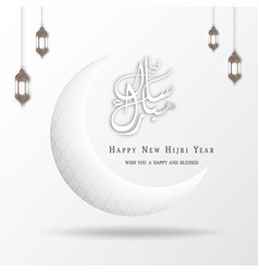 happy new hijri year islamic new year design back vector image