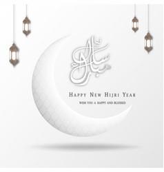 Happy new hijri year islamic new year design back vector