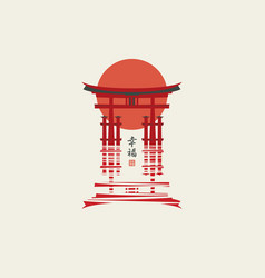 Japanese banner with torii gate and rising sun vector