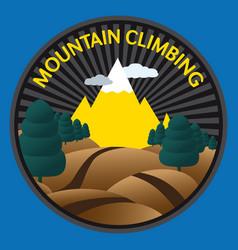 Mountain climbing activities vector