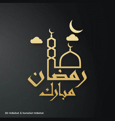 Ramadan kareem creative typography connected with vector