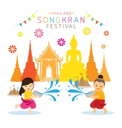 Songkran Festival Kids Playing Water in Temple vector image