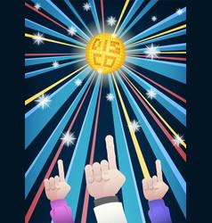 disco night party hands vector image