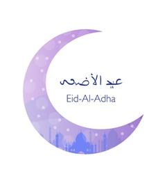 Greeting card for eid ul adha muslim holiday vector