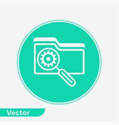 search folder icon sign symbol vector image