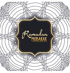 Sketch ramadan kareem mandala pattern white vector