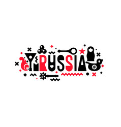 stylish inscription russia for design and print on vector image