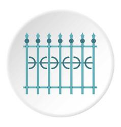 Park fence icon circle vector