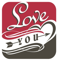 Love you unique typography design vector image vector image