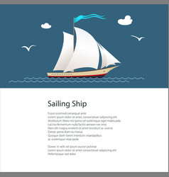 poster with yacht vector image vector image