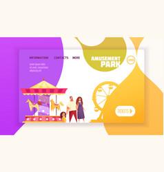 amusement park landing page vector image