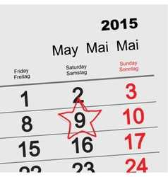 May 9 Victory Day Calendar vector image
