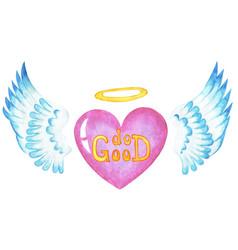 Do good the inscription on the pink heart vector