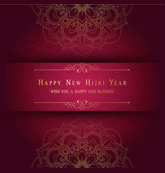 Happy new hijri year islamic new year design back vector