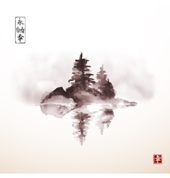 Island with three pine trees in fog vector image