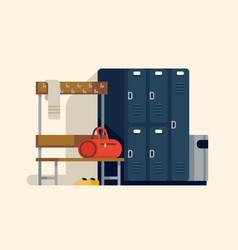 locker or changing room interior in flat design vector image