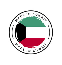 made in kuwait round label vector image
