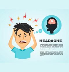 flat man with a headache vector image