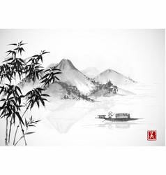 fishing boat and island with mountains vector image vector image