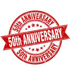 50th anniversary round grunge ribbon stamp vector