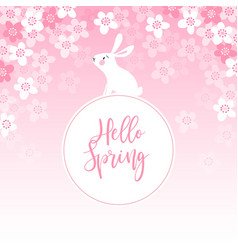 cute spring greeting card invitation with white vector image