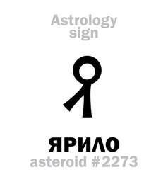 Astrology asteroid jarilo vector