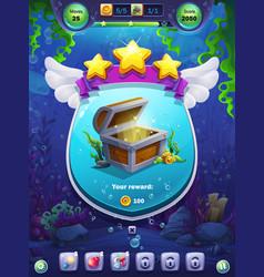 fish world reward screen vector image