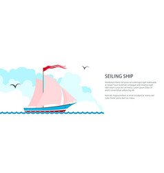 Banner with pink yacht vector