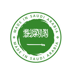 made in saudi arabia round label vector image
