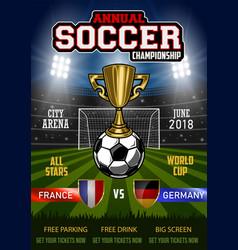 soccer tournament design vector image