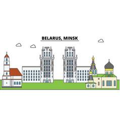 Belarus minsk city skyline architecture vector