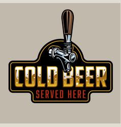 Classic beer tap vector