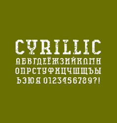 Cyrillic serif font in sport style vector