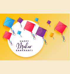 happy makar sankranti with flying kites festival vector image