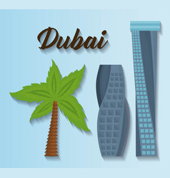 set of dubai city elements vector image
