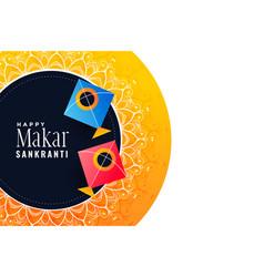 Makar sankranti festival banner with colorful vector