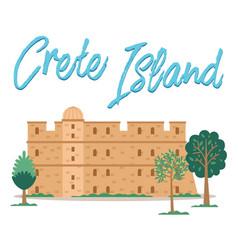 crete island invitation card vector image