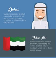 Dubai infographic travel dubai concept vector