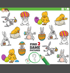 Find two same easter characters game for children vector