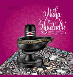 Maha shivaratri greeting card with black stone vector