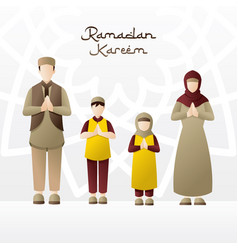 a family welcoming month ramadan vector image