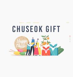 Chuseok tteok landing page template happy asian vector