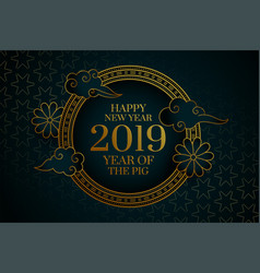happy chinese new year of the pig 2019 background vector image