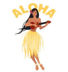 beautiful and smiling hawaiian girl wearing skirt vector image